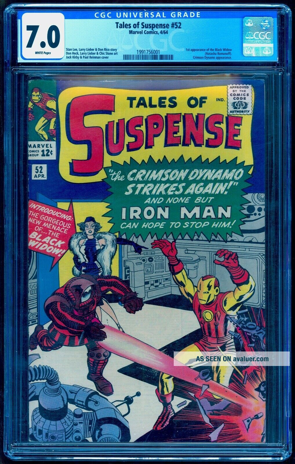 TALES OF SUSPENSE 52 CGC 7.  0 WHITE BRIGHT COLORS NO MARKS / STAMPS UNDERGRADED