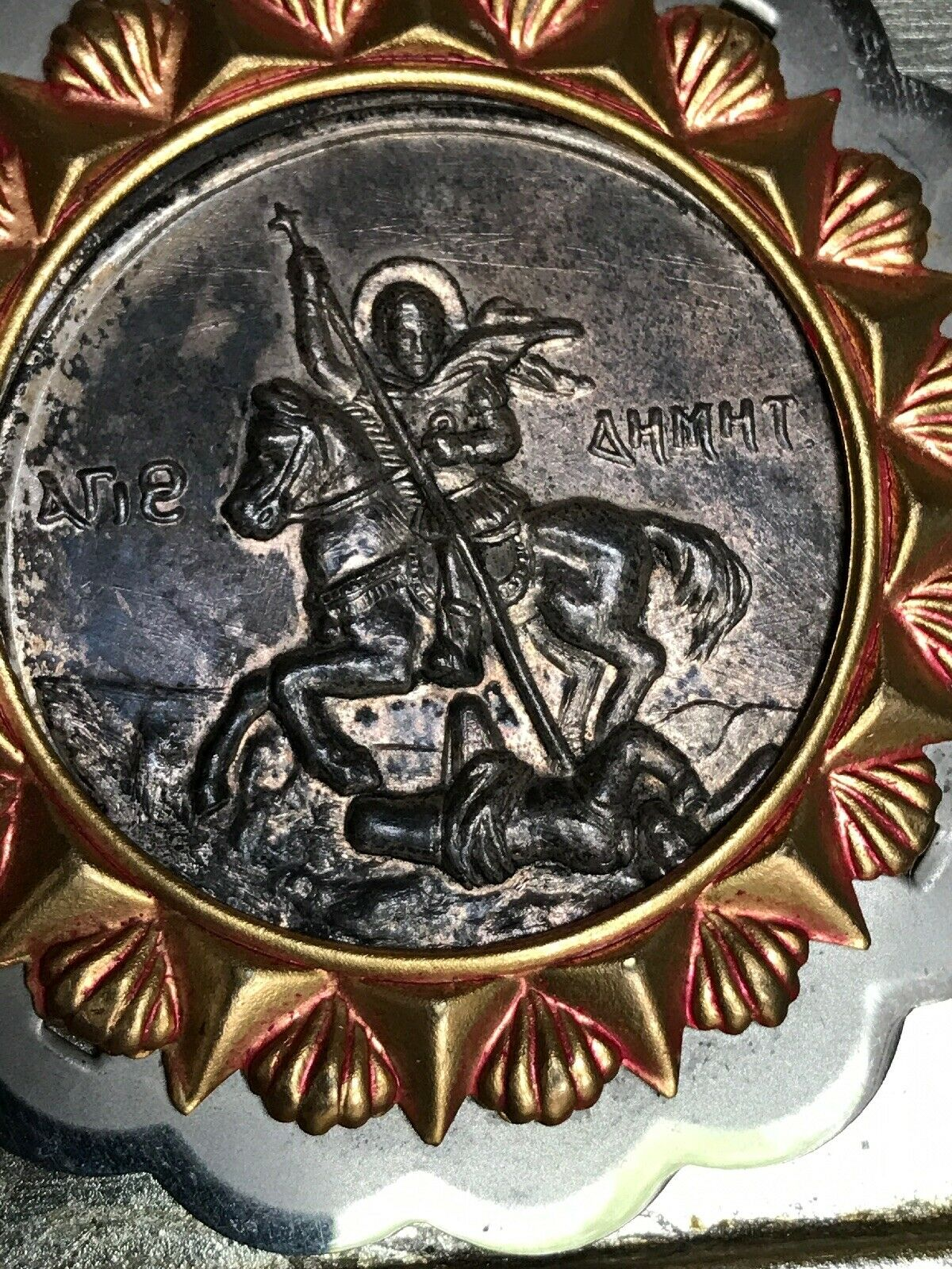 RARE Extra Large Vintage St.  Michael? St.  George? Medal With Display Ring